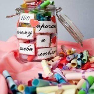 Идеи подарков и изделий на день влюбленных 7