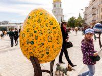 Фестиваль писанки в Киеве: 374 художника на Софийской площади. Фотогалерея