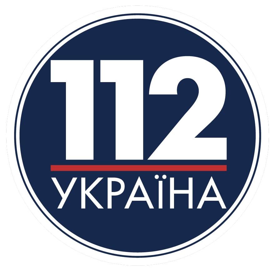 112 Украина лого